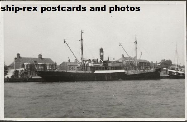 unidentified merchant vessel (b)